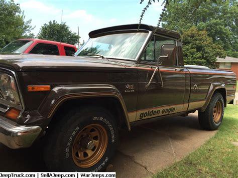jeep j10 golden eagle img 0056 1 4xbwsc