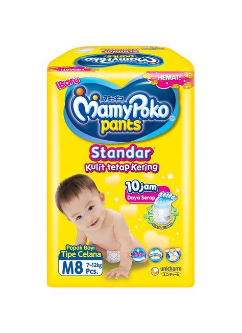 Mamy Poko Standar Celana Ukuran S mamy poko standar 8 s pck medium klikindomaret