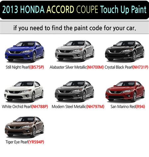 2014 honda accord colors of touch up paint honda accord paint code location newhairstylesformen2014 com