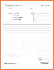 8 download blank invoices bussines proposal 2017