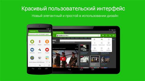 dolphin android dolphin browser для android programmybesplatno