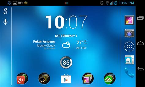 my gadget how to auto rotate your android nexus 4 to