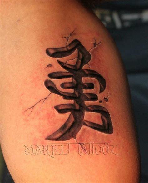 3d tattoo nj 3d chinese symbol tattoo best tattoo shop in india