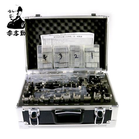 Li Set Overal 2in1 mr li original lishi 2in1 decoder and 93 pieces set w storage classic lishi