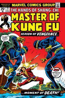 libro shang chi master of kung fu master of kung fu 1974 21 comics marvel com
