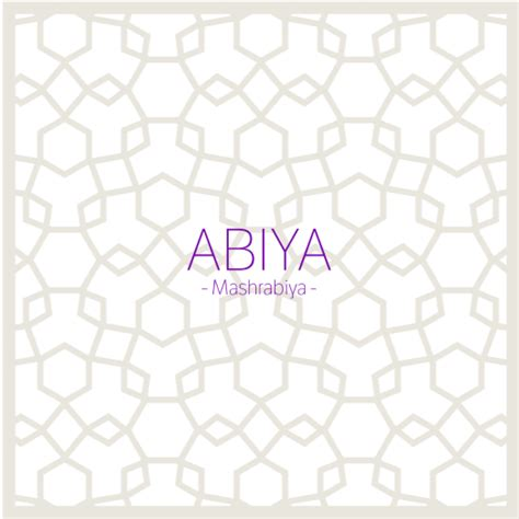 pattern metal png abiya mashrabiya fretwork jali and decorative screens