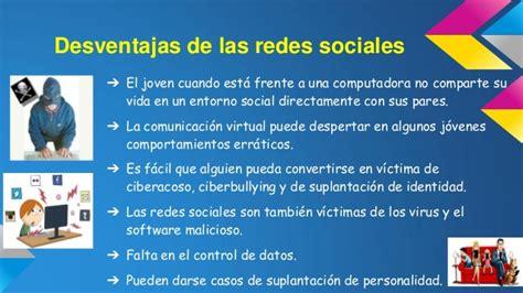 las redes sociales y sus imagenes ventajas y desventajas de las redes sociales