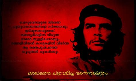 tamil che guevara sayings and ponmozhigal wallpapers the gallery for gt sfi cheguvera