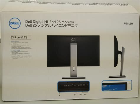 Dell Monitor U2515h recommended for dell ultrasharp 25 monitor by dell inc