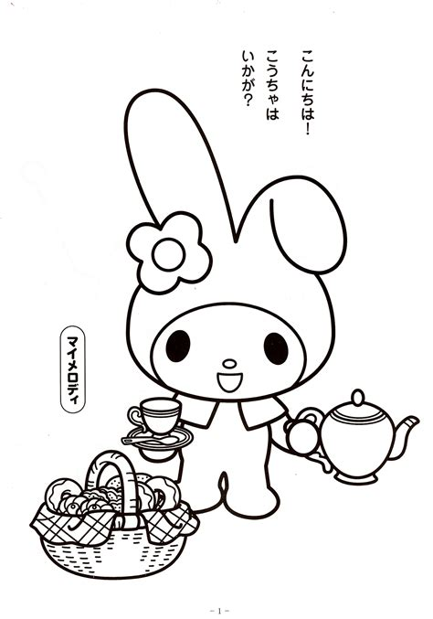 my coloring book my melody on my melody sanrio and hello