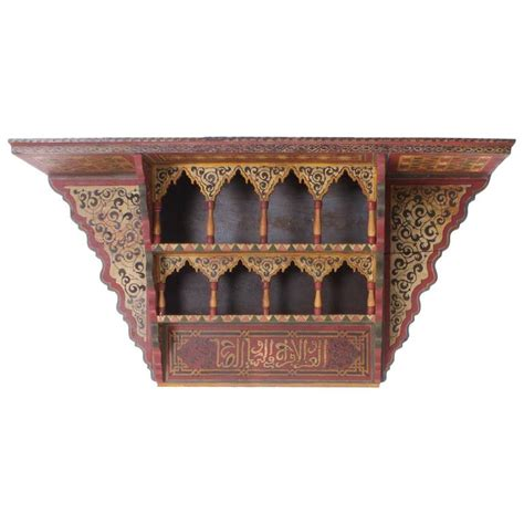 Moroccan Shelf by Early 20th Century Moroccan Wall Shelf At 1stdibs