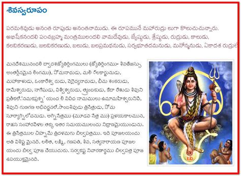 einstein biography pdf in telugu quotes about lord shiva quotesgram