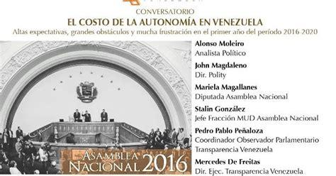 costo de unidad tributaria venezuela 2016 costo de unidad tributaria venezuela 2016