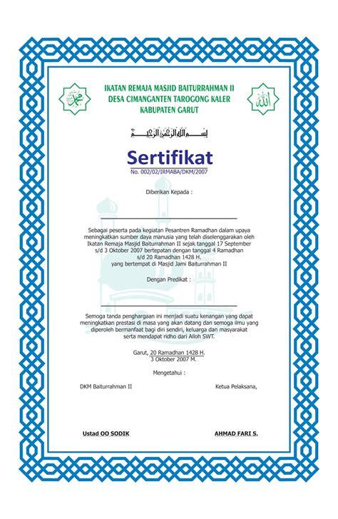 sertifikat pesantren ramadhan desain kampungan