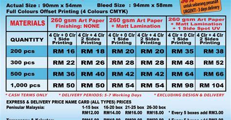 Harga Name rekaprint harga business card