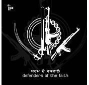 Khanda Guns  Made Outta / MyLot
