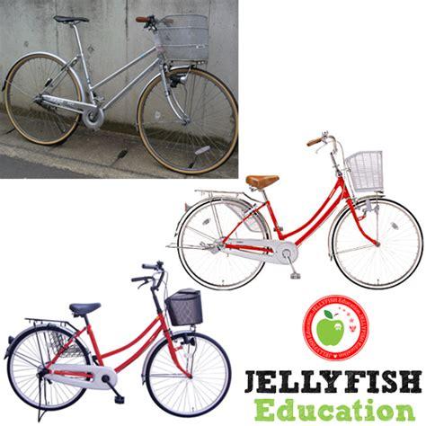Sepeda Yang Ada Keranjang Nya transportasi di jepang bag 2 sepeda jellyfish