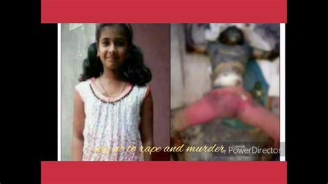 Sunflower Canisters For Kitchen av4us images nancy 12 year old girl brutally killed bihar main