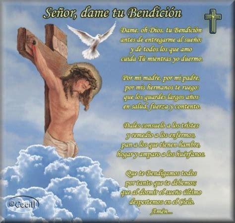 imagenes de jesucristo oracion imagenes de bendicion de dios auto design tech