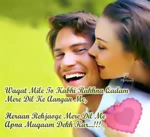 image with sayri hindi sad shayari image in hindi