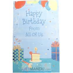 happy birthday from all of us greeting card send gifts to nepal