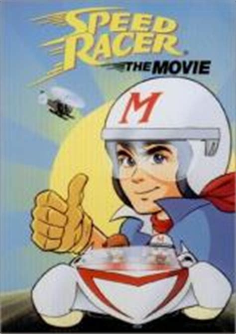 speed racer limited edition ign