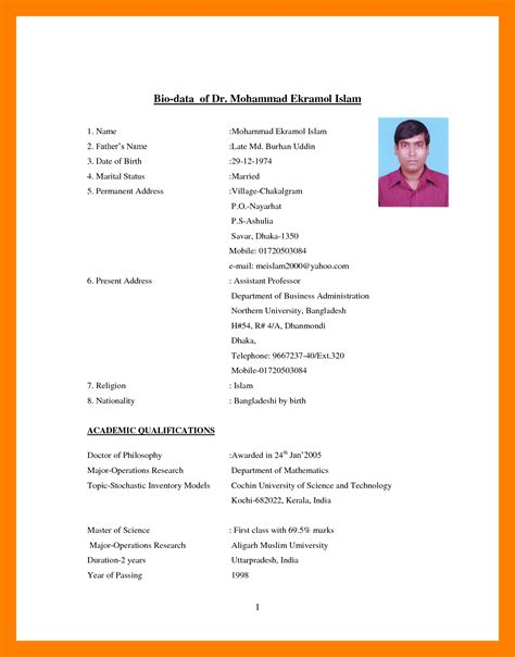 How To Make Resume by 9 How To Make Biodata For Barber Resume