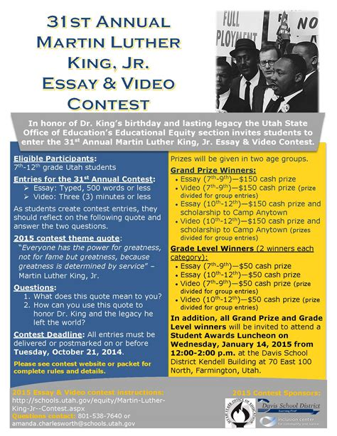 Martin Luther King Jr I A Essay by Martin Luther King Jr Essay Contest