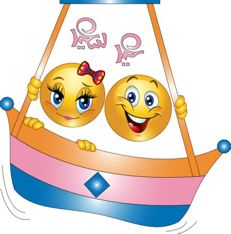 Swing Smiley Emoticon Clipart I2clipart Royalty