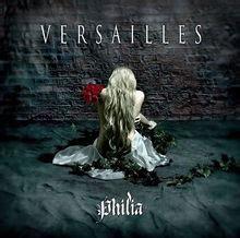 Cd Versailles Jupiter Philia Limited Edition philia versailles generasia