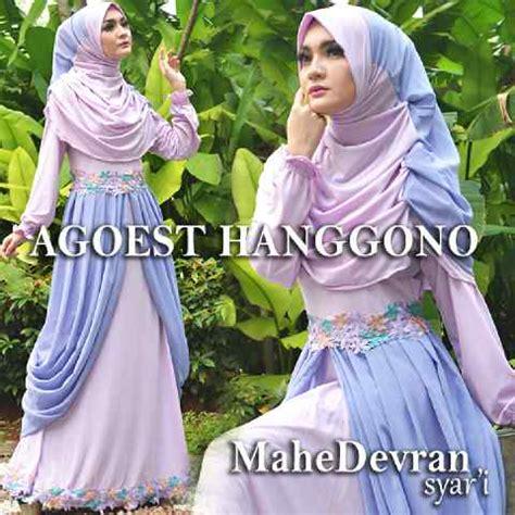 Baju Dress Gamis Wanita Alnita Ag 02 Lavender busana muslimah syar i busana muslim pesta pusat grosir