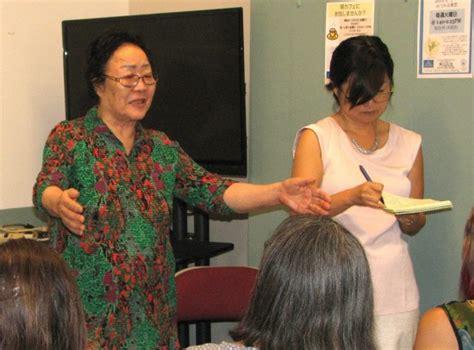 comfort women petition comfort women advocates denounce agreement rafu shimpo