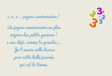 Cartes De Souhait by Carte D Anniversaire Enfant 3 Ans Souhait
