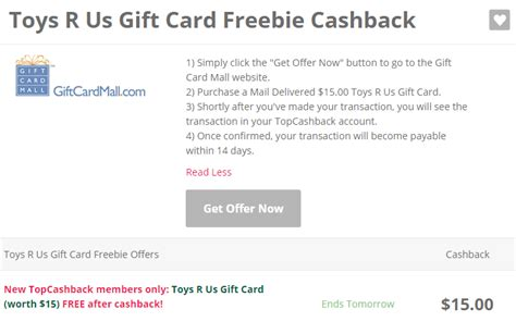 Toys R Us E Gift Card Groupon - 15 toys r us giftcard for new topcashback users doctor