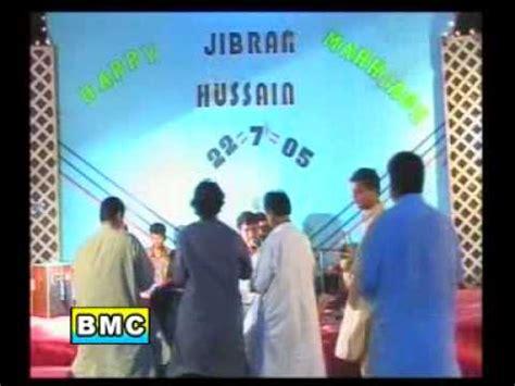 balochi song muslim hammal sutka goshe muslim hammal balochi song