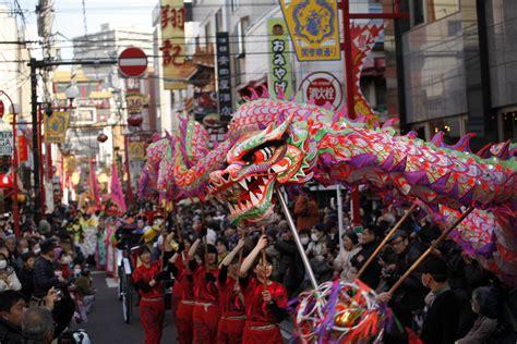 new year 2018 yokohama festival 2018 lunar new year yokohama