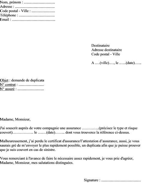 exemple de lettre d'attestation - Modele de CV