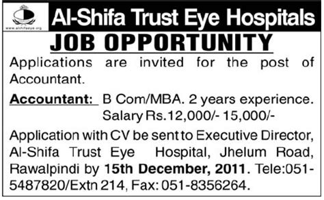Sunday Mba Salary by Accountant Required By Al Shifa Trust Eye Hospitals In