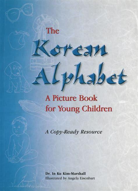 learn korean books how to learn korean alphabet