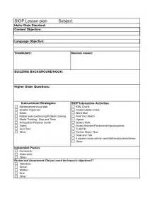 Daily Lesson Plan Template Pdf daily lesson plan template beepmunk