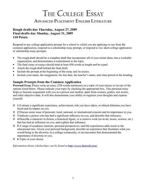 essay format header college admission essay format heading world of exle