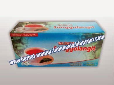 Serbuk Songgo Langit 1 Kg Teh Celup Herbal Songgo Langit Herbal Manjur Indonesia