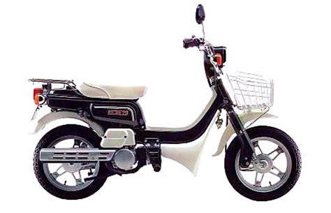 Suzuki Fs50 Suzuki Fz50 And Fs50 Model History