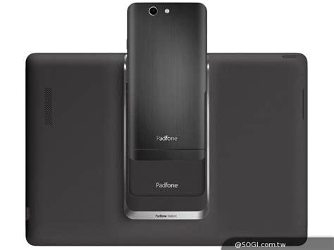 Hp Asus Terbaru Padfone Infinity Lite asus padfone infinity lite unveiled