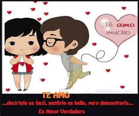 las mejores frases romanticas para dedicar a mi novia las mejores frases romanticas para dedicar a mi novia