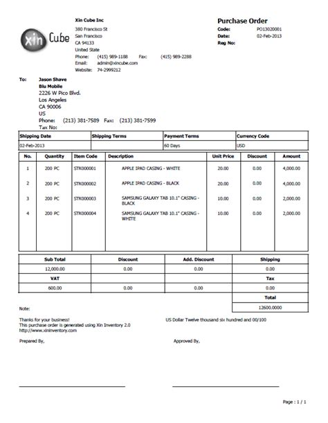 po order template purchase order template