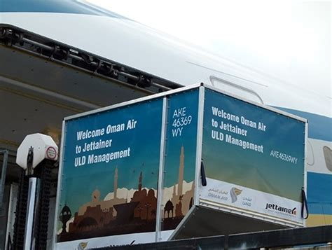 oman air cargo inks uld management contract  jettainer