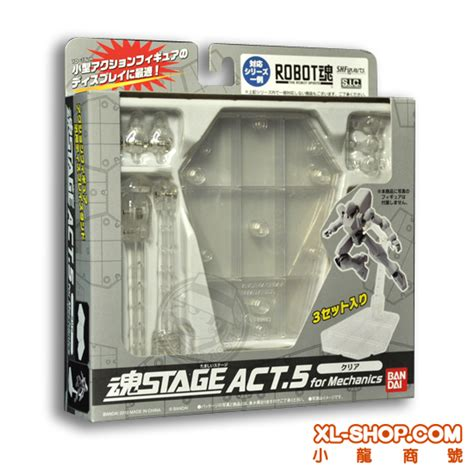 Tamashii Stage Act 5 For Mechanics Japan bandai tamashii stage act 5 for mechanics clear ver