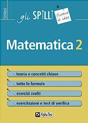 alpha test matematica matematica 2 matematica alpha test 9788848300384