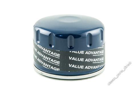 Nissan Filter 1 nissan genuine qashqai j10 filter engine service filtration 15208083va ebay